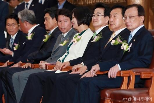 [사진]제71주년 국회개원 기념식