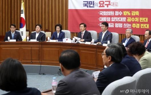 [사진]황교안 대표 주재 상임위원장-간사단 연석회의