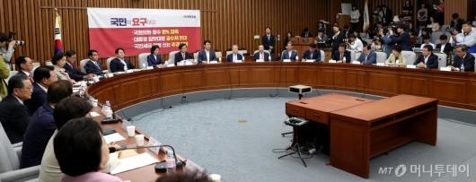 [사진]자유한국당 상임위원장-간사단 연석회의