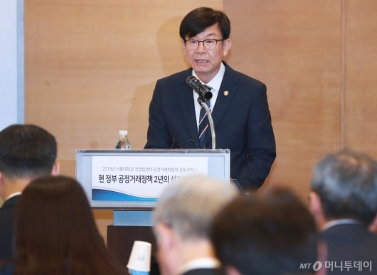 [사진]김상조, 공정거래정책 2년 성과-과제 세미나 개회사