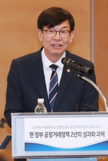[사진]'현 정부 공정거래정책 성과와 과제' 세미나 참석한 김상조 위원장
