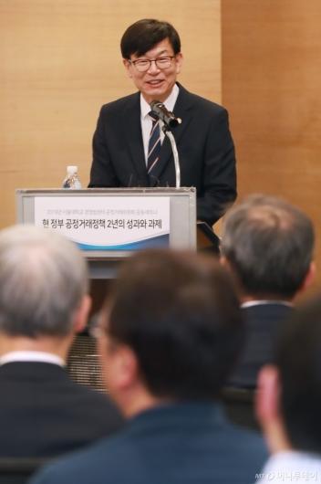 [사진]김상조, 현 정부 공정거래정책 성과와 과제 세미나 참석