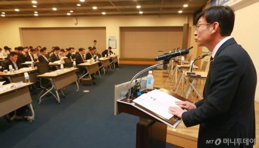[사진]개회사하는 김상조 공정거래위원장