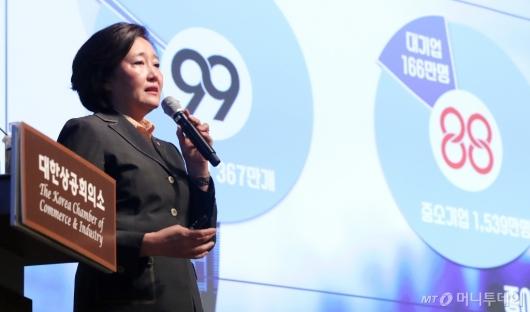 [사진]강연하는 박영선 중기부 장관