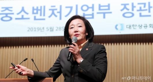 [사진]강연하는 박영선 중소벤처기업부 장관