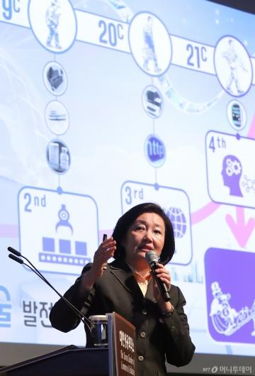 [사진]박영선 장관, '대한상의 특별강연'