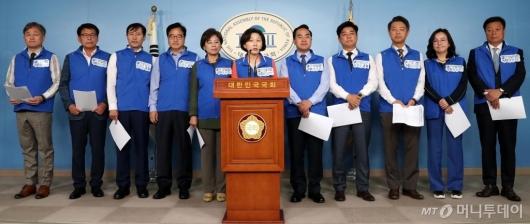 [사진]을지로위원회 민생입법 촉구 기자회견