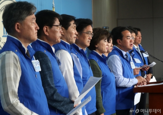 [사진]민생입법 촉구하는 을지로위원회