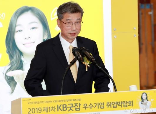 [사진]개회사 전하는 허인 KB국민은행장