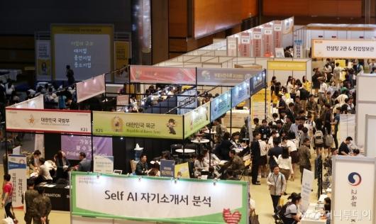 [사진]취업준비생들로 붐비는 취업박람회