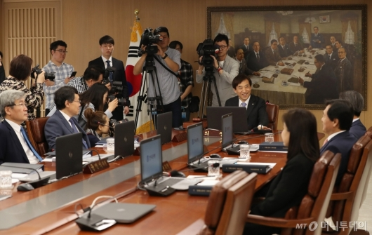[사진]5월 금융통화위원회