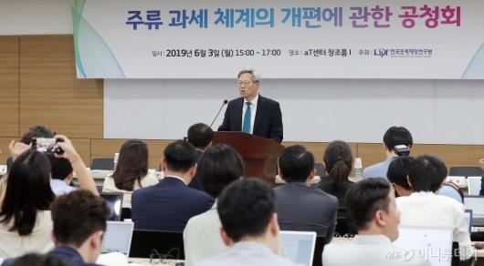 [사진]개회사하는 김유찬 원장