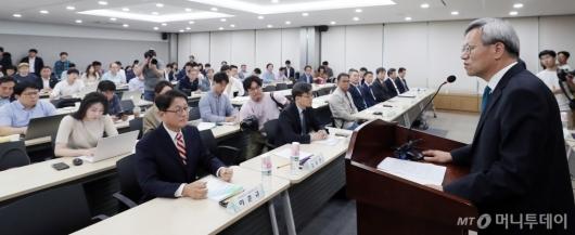 [사진]한국조세재정연구원, '주류과세 체계 개편 공청회'