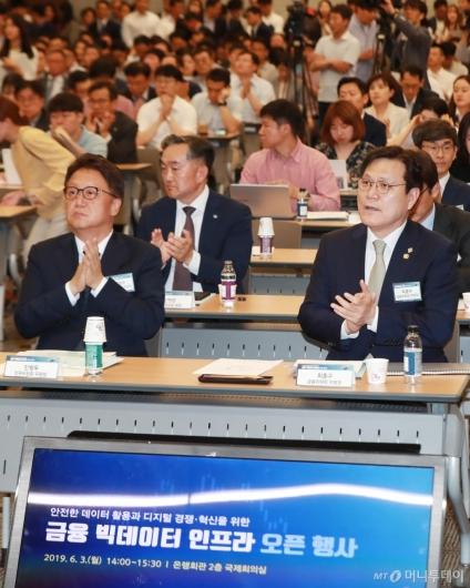[사진]금융 빅데이터 인프라 오픈 행사 참석한 민병두-최종구