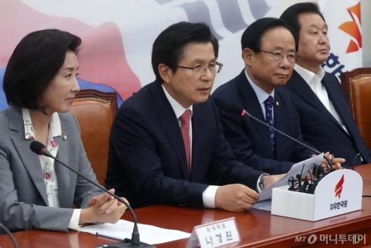 [사진]연석회의 발언하는 황교안 대표
