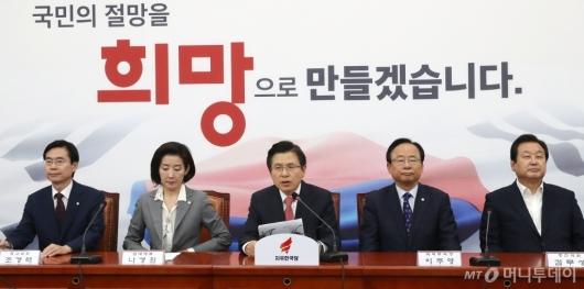 [사진]자유한국당 당대표 및 최고위원-중진의원 연석회의