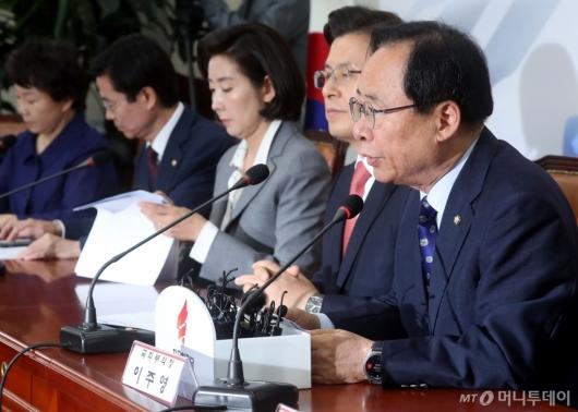 [사진]발언하는 이주영 국회부의장