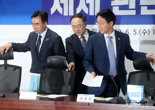 [사진]세제 관련 현안 당정협의 개최