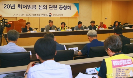 [사진]2020년 최저임금 심의 공청회 개최