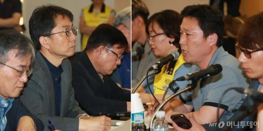 [사진]최저임금 심의 관련 공청회 개최