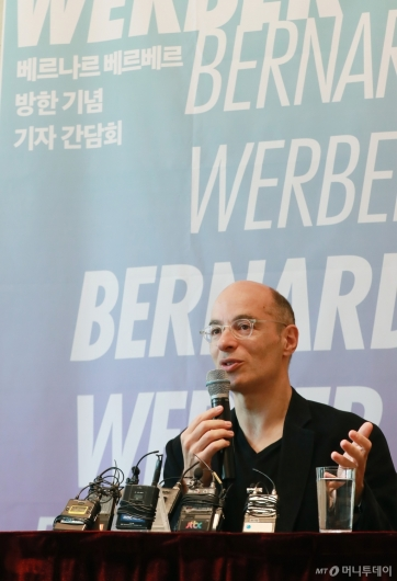[사진]'죽음' 들고 한국 찾은 베르나르 베르베르