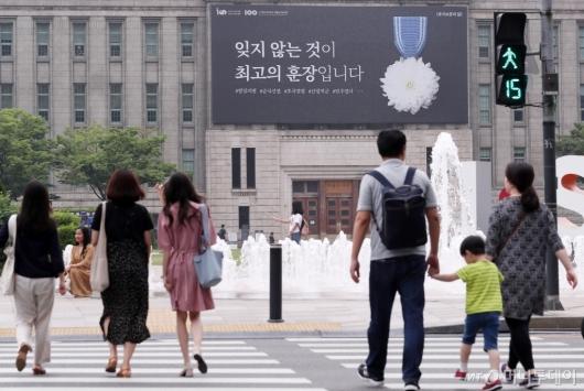 [사진]현충일 추념 문구 설치된 꿈새김판