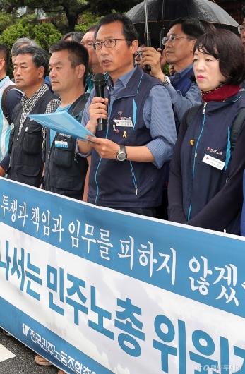 [사진]'불법시위 혐의' 김명환 위원장 입장 발표