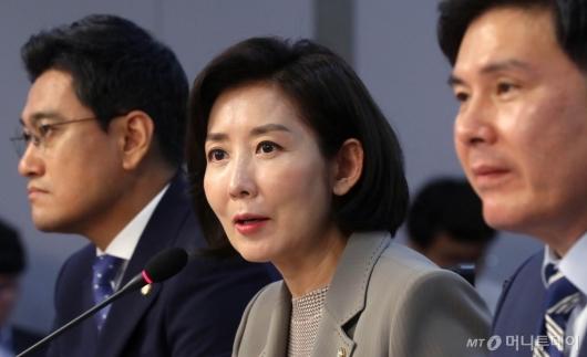 [사진]토론회 참석한 나경원 원내대표