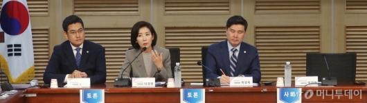 [사진]이인영 불참한 토론회