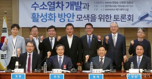 [사진]수소열차 개발과 활성화방안 모색을 위한 토론회
