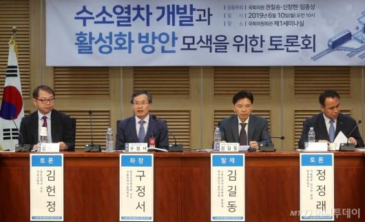[사진]수소열차 개발과 활성화방안 모색 위한 토론
