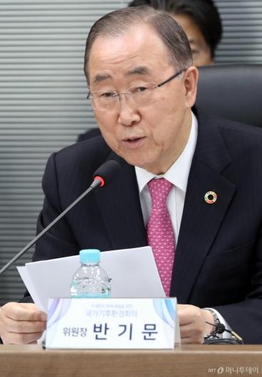 [사진]반기문 국가기후환경회의 위원장 모두발언
