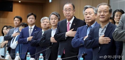 [사진]국민의례하는 반기문 위원장