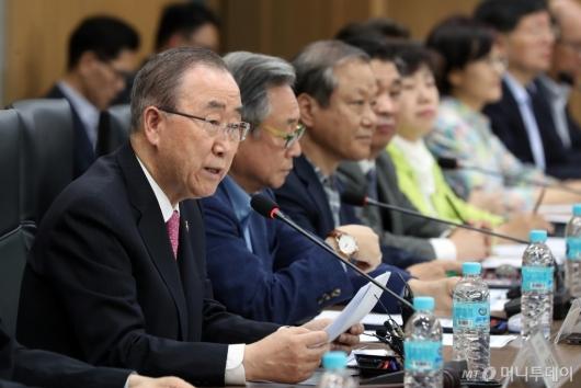 [사진]반기문, 국가기후환경회의 제2차 본회의 모두발언