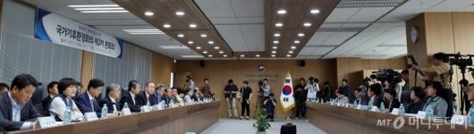 [사진]미세먼지 해결을 위한 국가기후환경회의 제2차 본회의