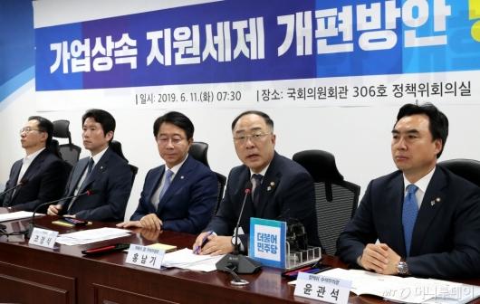 """[사진]홍남기 """"가업상속공제, 사후관리기간 10년→7년 단축"""""""