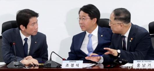 [사진]홍남기-이인영 '당정협의'