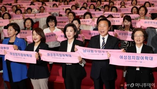 [사진]한국여성유권자연맹 창립 제50주년 기념식
