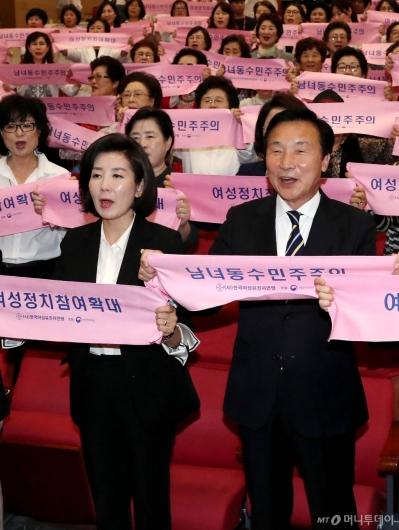 [사진]한국여성유권자연맹 창립 50주년 기념식