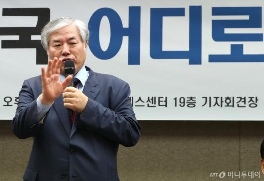 [사진]발언하는 전광훈 한기총 대표회장