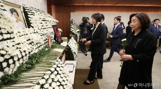 [사진]고 이희호 여사 조문하는 정의당 의원들