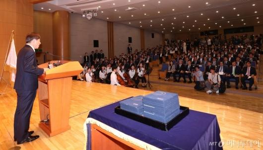 [사진]한국은행 창립 69주년 기념식