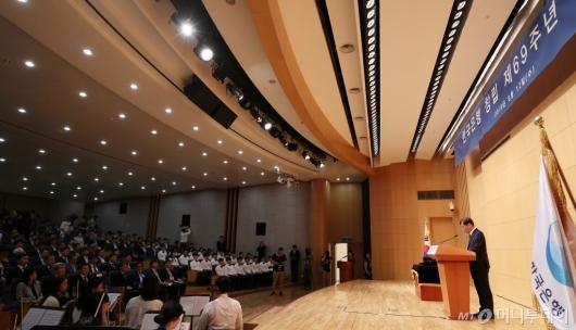 [사진]한국은행 창립 기념사하는 이주열 총재