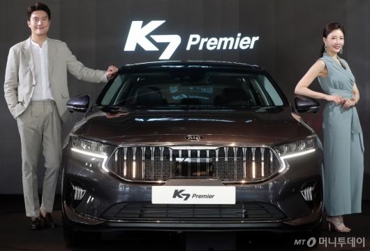 [사진]달라진 'K7 프리미어'