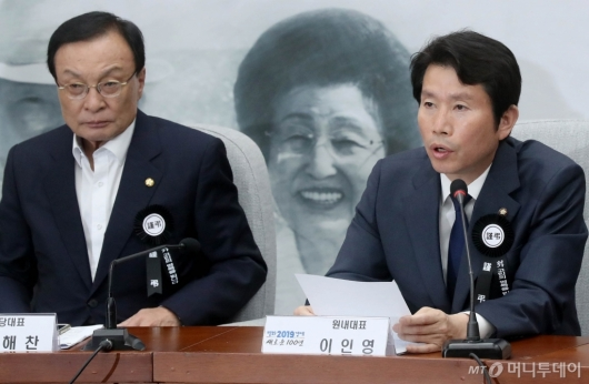 [사진]이희호 여사 서거 애도하는 이인영
