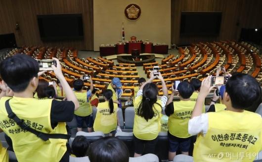 [사진]어린이들이 바라보는 국회는?