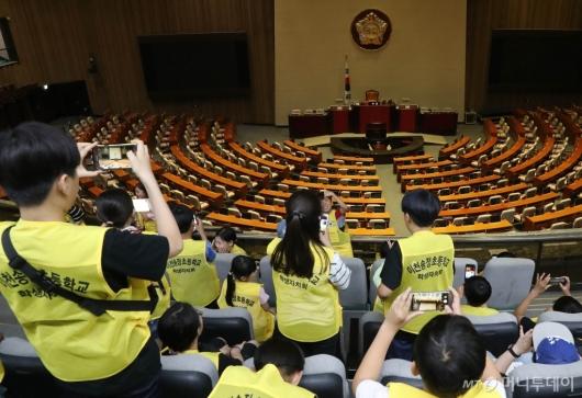 [사진]국회 견학온 초등학생들