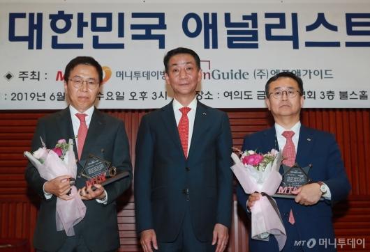 [사진]NH투자증권-미래에셋대우, 10회 MTN 애널리스트 대상 '탑오브더베스트'