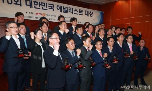 [사진]제10회 대한민국 애널리스트 대상 영광의 얼굴들
