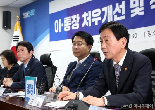 [사진]당정협의 발언하는 진영 장관